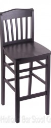 Bar Stool with Wood Frame #1